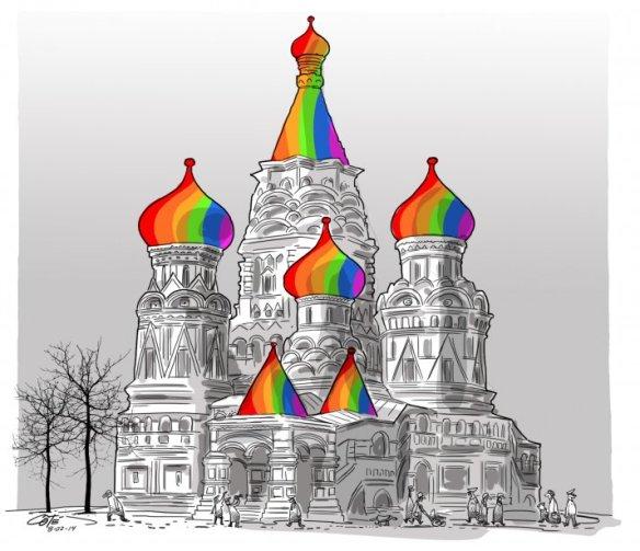 Kremlin arc en ciel
