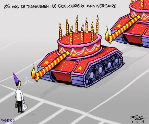 Tiananmen 25e