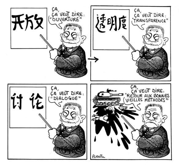 Zaho Ziyang l'instigateur des réformes il y a 25 ans