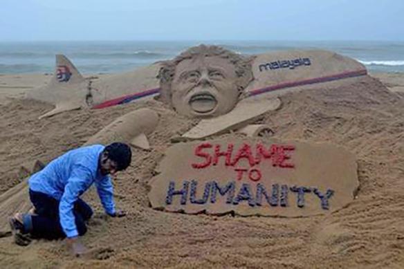 HM17 shame to humanity