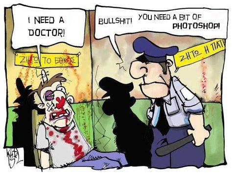 PolicePhotoshop