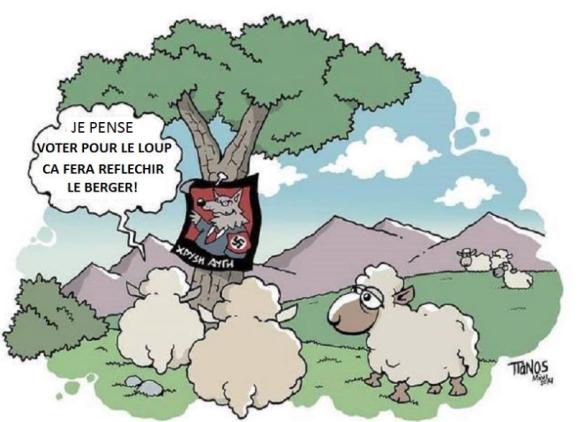 le loup pour berger