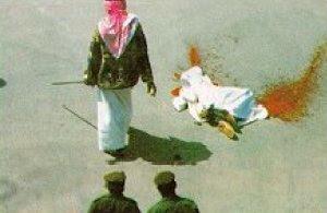 """Peine """"capitale"""" en Arabie Saoudite"""
